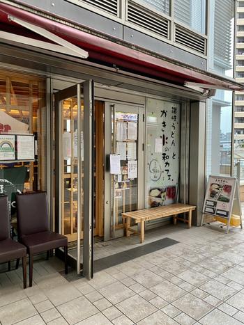 飯田橋駅から歩いて数分のビル2階にある「まめ茶和ん」。本格的な自家製讃岐うどんとかき氷が人気のお店にも、評判のレモンスイーツがあるんですよ。