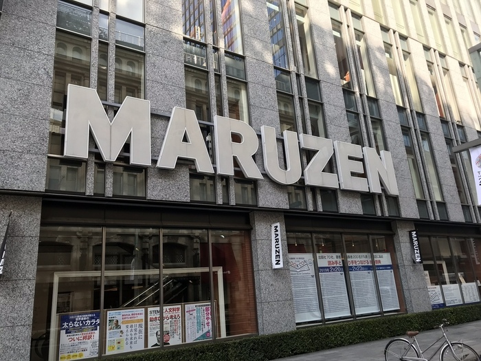 駅直結の日本橋丸善東急ビルにある「MARUZEN café(マルゼンカフェ)」。創業140年以上の老舗書店「丸善」とのコラボカフェで、創業者の早矢仕有的さんが考案されたと言われている元祖ハヤシライスで知られています。