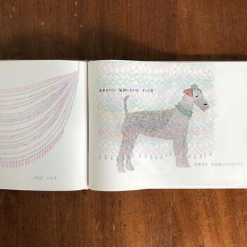 内田也哉子さんの詩情あふれる言葉に心を揺さぶられ、薄い紙に描かれた繊細なイラストにため息が漏れる絵本。透けた次ページのイラストが重なり、幻想的な雰囲気を出しています。