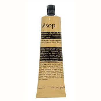 オーストラリア発「Aesop(イソップ)」のハンドバームは、手をしっとりさせ潤いを長持ちさせてくれる優れもの。植物性エッセンシャルオイルが、肌だけではなく、爪にも潤いを与えて美しい手元へと導きます。