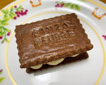 自家製の塩キャラメルバターが、ココア風味のサブレにサンドされています。ほろ苦い大人の味が楽しめます。