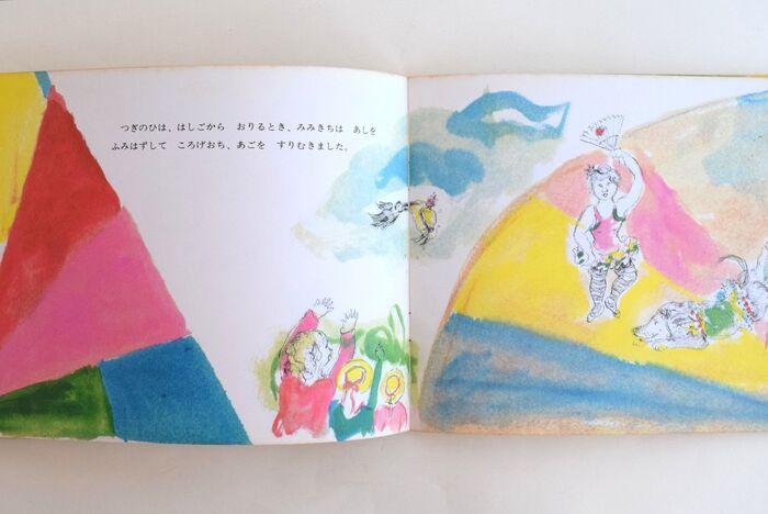 毎日読み聞かせたい。心を育むおすすめ絵本9選