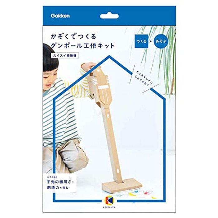 学研ステイフル 工作キット ダンボール かぞくでつくる kazokutte 掃除機 N15008