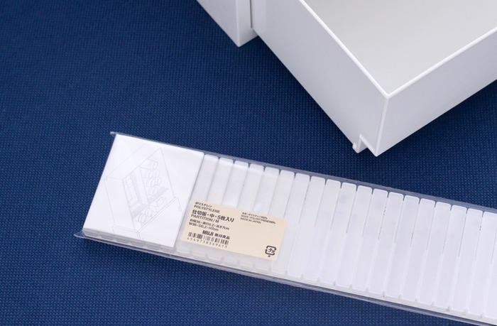 仕切板は好きなサイズに折ることができます。ケースの大きさや、入れるものに合わせて使えるのが便利ですね!