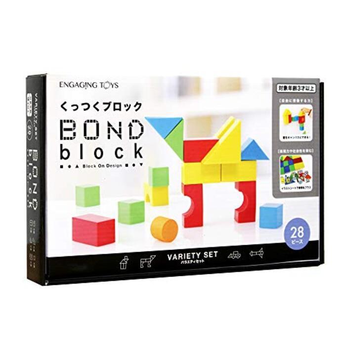 BOND block(ボンドブロック) バラエティセット 28ピース