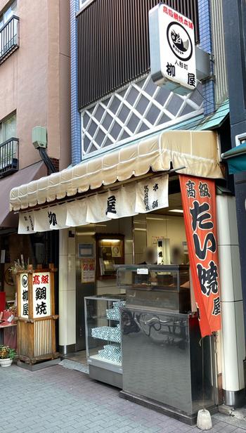 人形町駅から徒歩約3分の場所にある「柳屋」は、大正5年創業。東京の鯛焼き店の御三家の一つとして有名で、連日多くの人で賑わっています。