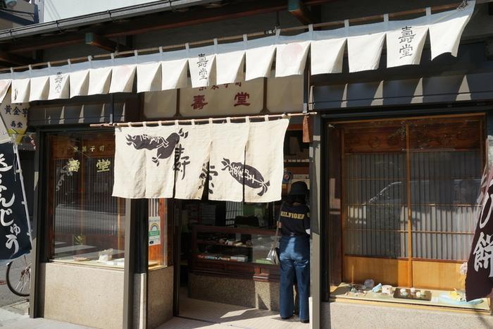 明治17年創業の「壽堂(ことぶきどう)」は、日本橋蛎殻町で創業した後、明治40年代に移転し人形町で今も変わらずお店を営んでいます。水天宮の前にある交差点にあり、風情のある暖簾とたたずまいが目印です。