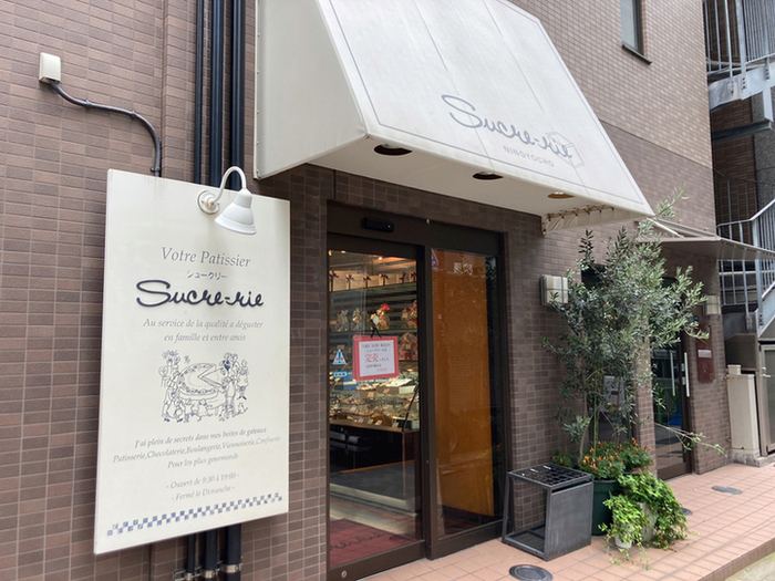 人形町で注目の洋菓子店「Sucre-rie(シュークリー)」は、ベルギーで修業を重ねたオーナーシェフ佐藤 均氏が手掛けるパティスリーです。