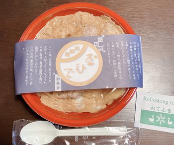 「鶏だし親子丼」は、東京オリンピックの開催に合わせて3年かけて開発した自信作です。テイクアウト専用に開発されているため、冷めても美味しいのがポイント。