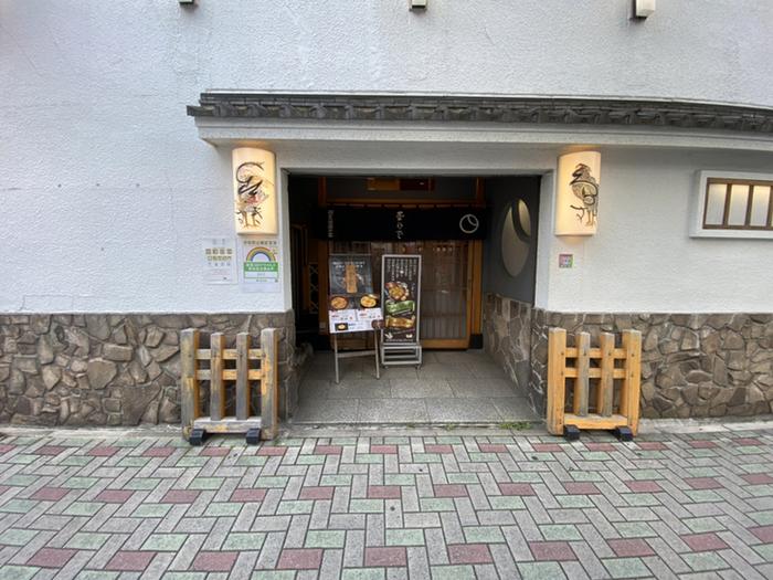 「玉ひで」は、親子丼発祥の人形町を代表する名店のひとつ。なかなかお店に足を運ぶことが難しい方への手土産に、テイクアウト限定の親子丼はいかがですか?