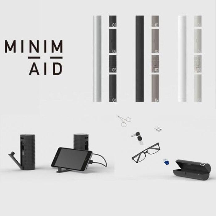 必要なものだけを筒につめこんだシンプルデザインの防災グッズ MINIM AID 【bousai_d19】