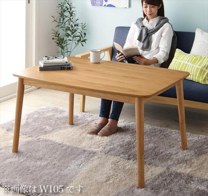 天然木オーク材高さ調整こたつテーブル【Ramillies】ラミリ