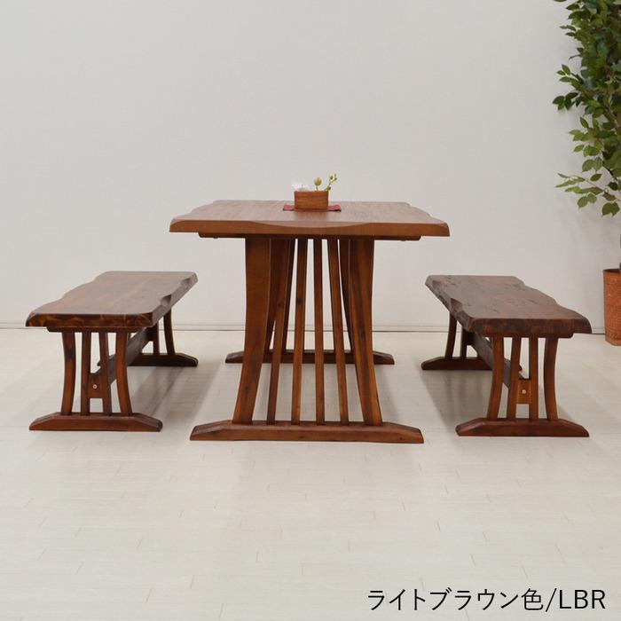 ダイニングテーブル3点セット