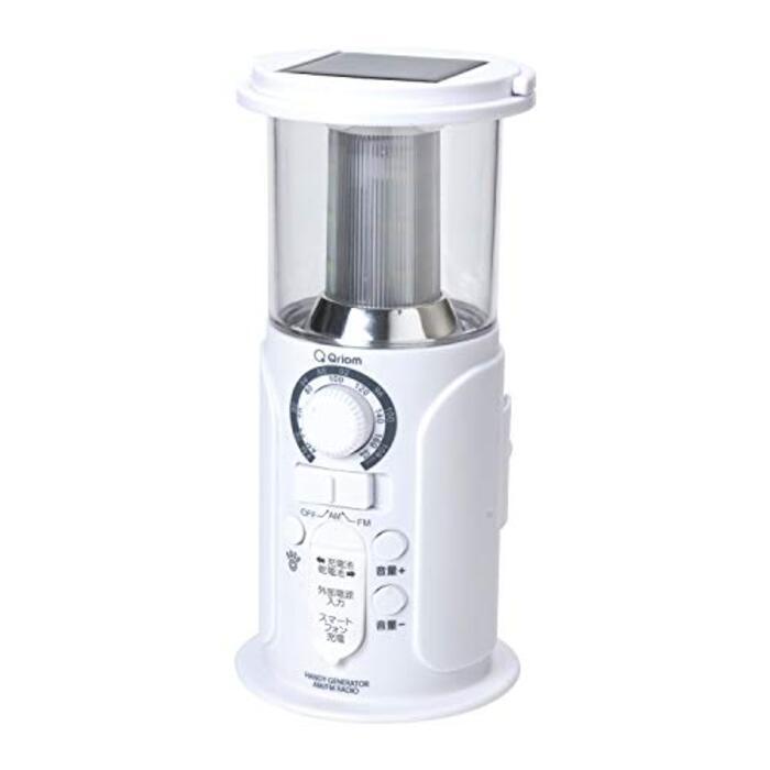 [山善] 手回し充電ランタン防水 YTM-R300(W) [メーカー保証1年]