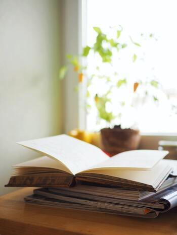 大人になった今、改めて読みたい。心に響く素敵な【本】