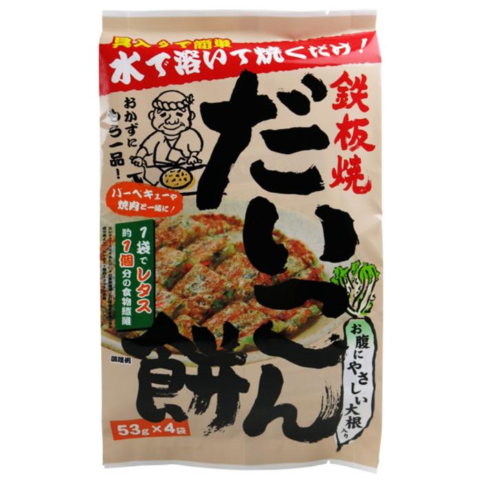だいこん餅(53gx4食)×5袋