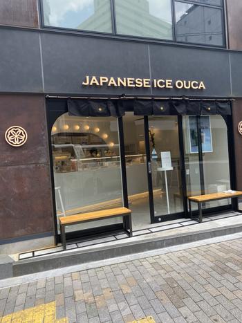 京都に本店を構える「ジャパニーズアイス櫻花」の恵比寿店は、駅から歩いて2~3分の場所にあります。日本各地の厳選素材で作った和フレーバーアイスがいただけますよ。