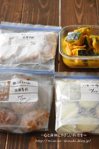 作り置きして冷凍保存!解凍、詰めれば完成の「お弁当おかず」レシピ45選