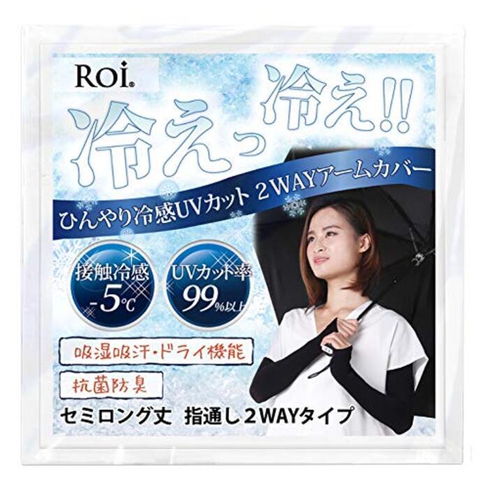 Roi(ロイ)   ひんやり冷感UVカット 2WAYアームカバー