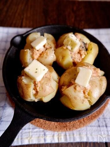 定番のじゃがバターをアレンジしてワンランク上の味に。鮭のちゃんちゃん焼き風の味付けでおつまみにもなります。