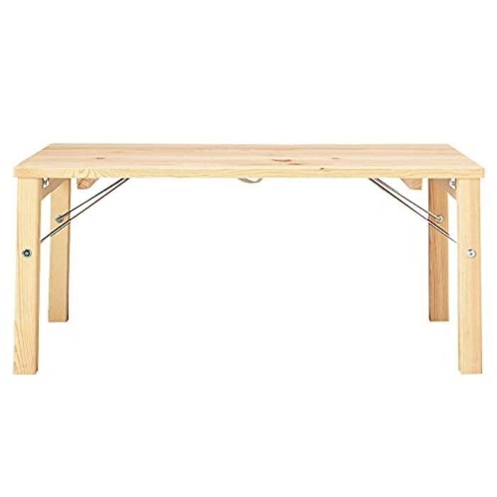 無印良品 パイン材ローテーブル・折りたたみ式 幅80×奥行50×高さ35cm