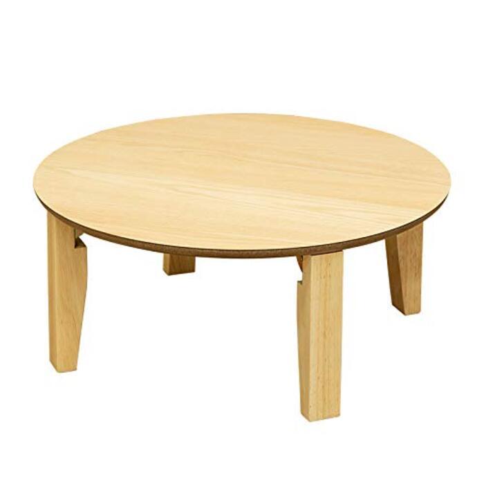サガベ 折りたたみテーブル ナチュラル 丸型65cm