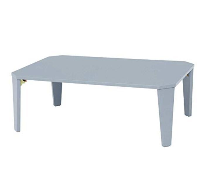 萩原 ローテーブル 折りたたみ クルール ブルーグレー