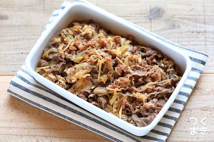 ほっとする甘辛味のしぐれ煮。蓋をせずにしっかり煮詰めて味付けしています。がっつりご飯の上に盛って牛丼弁当にもなる便利な一品。うどんとの相性も抜群です。