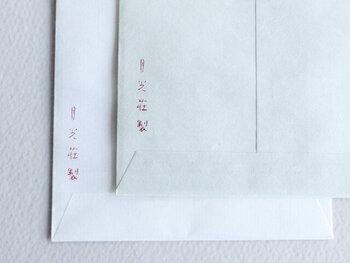 封筒の裏には「月光荘製」の文字も印字されていて、全体的にシンプルながら細部に至るまでこだわって作られています。