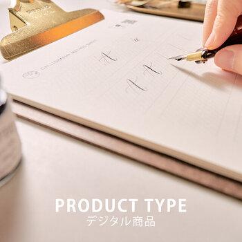 ガイドシート(ガイドラインを引いた紙)の上に薄い紙をかぶせてガイドラインを透かしながら書く方法と、ガイドシートをコピーして使う方法があります。  ※画像はイメージ