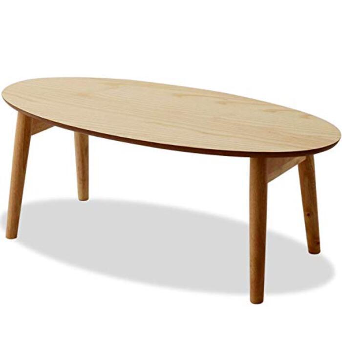 エムール 折りたたみテーブル センターテーブル オーバル 楕円 90cm アッシュ