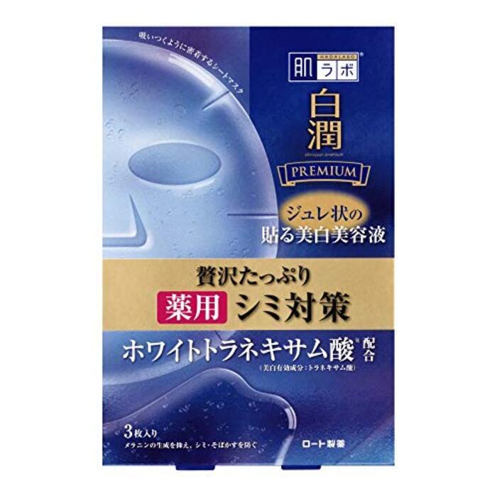 肌ラボ 白潤プレミアム 薬用浸透美白ジュレマスク ホワイトトラネキサム酸配合 美白美容液 マスク 3枚入り
