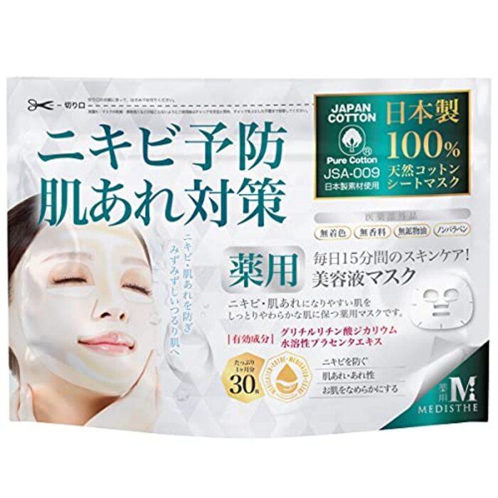 < MEDISTHE > 薬用NI-KIBI (ニキビ予防) シートマスク 30枚 [ 医薬部外品 ][ シートパック フェイスマスク フェイスシート フェイスパック フェイシャルマスク シートマスク フェイシャルシート フェイシャルパック ローションマスク 顔パック ]