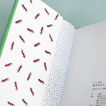 声に出して読みたくなる!おもしろ&楽しい「ユニーク絵本」14冊