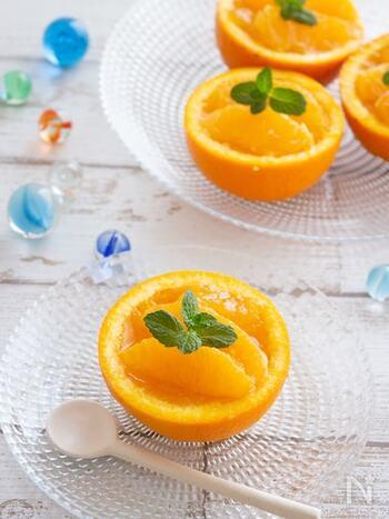 オレンジの果肉を丸ごと使ったゼリー。中身をくり抜いたオレンジの皮を器として使い、見た目もかわいいのでおもてなしにもぴったりです。オレンジ果汁が足りない場合は、市販のオレンジジュースを足してもOK。大人向けには、オレンジリキュールを少し加えると風味がより豊かに。
