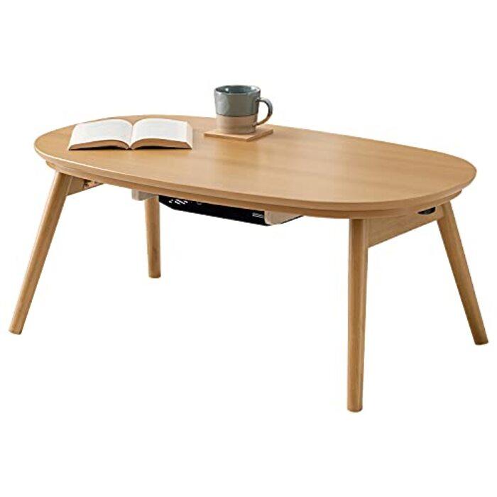 萩原 こたつテーブル カジュアル 一人用 楕円形 折りたたみ式 ナチュラル