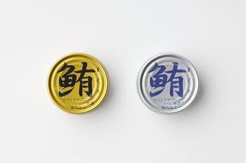 油漬けには米油が使用され、さっぱりとした味わいなので、油もそのまま一緒に炒めものやパスタに使用できます。よりさっぱりとした味わいのノンオイルのツナ缶は、そのままサラダやスープ、または冷やし麺の上に乗せて食べてもおいしく、あっというまに一品作れて便利です。