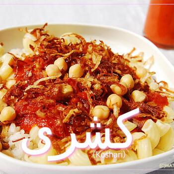 こちらのレシピでは、シャッタ(タレ)やダッア(アラビア風味の酢)などの作り方も紹介されています。本場の味が楽しめそうですね。必要な材料も、スーパーで手に入るものばかりです。