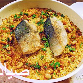 日本のお米は粘りがあるので、中東料理に使うにはコツが必要。こちらのレシピによると、米を塩入りの熱湯に浸けておくと粘りが抑えられるのだとか。魚は、ブリやカジキマグロ、タラなど好みの切り身魚でOKです。