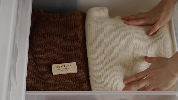 セーターやニットは、空気を含むようにふんわり重ねて収納。毛玉などの傷みを防ぐためにも、ゆとりを持った収納スペースを確保しておくのがよいですね。