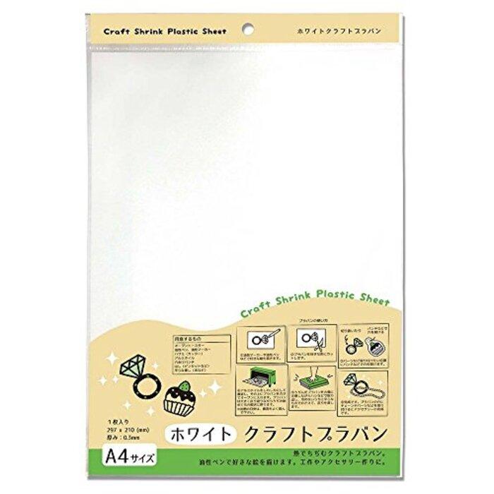 ナカトシ プラバン クラフト A4_0.3mm厚 ホワイト 10入 432-A4W