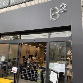 清澄白河駅から歩いて10分ほどの場所にある「B2(ビースクエアード)」は、ベーカリーとコーヒーの焙煎工場が同じ場所にある、日本初のインダストリアルカフェです。スタイリッシュな店舗では、焼き立てパンと淹れたてコーヒーを楽しむことができますよ。