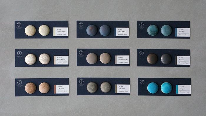 こだわり抜いて開発された9種類の釉薬はどれも個性的。ゆらぎのある、複雑で吸い込まれそうな色合いが魅力です。