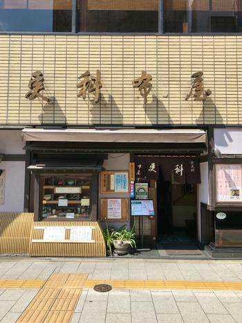 寛政3年(1791年)から続く「更科布屋」の本店が大門駅を出てすぐの場所にあります。開業当時は東日本橋の薬研堀(やげんぼり)にお店がありましたが、大正2年(1913年)に現在の場所に移転。蕎麦打ち名人だった創業者のこだわりを引き継ぎ、江戸の味を受け継いでいます。