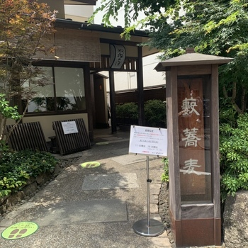明治13年(1880年)創業の「かんだやぶそば」は、都心とは思えないゆったりとした広い敷地にある名店。江戸風情漂う佇まいがとても魅力的です。