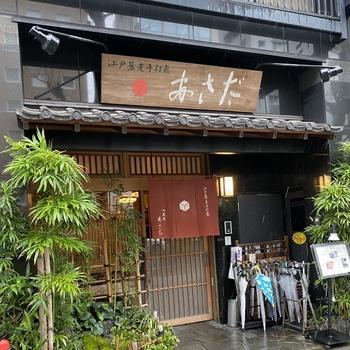 安政元年(1854年)創業の「あさだ」は160年以上も浅草橋で手打蕎麦屋を営んでいます。蕎麦打ちの技術だけでなく、江戸の食文化を大切に伝えたいとの想いから、伝統を守りつつ素材や製法にこだわっています。