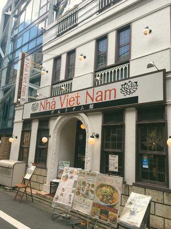 恵比寿駅西口から徒歩3分の場所にある「Nha VietNam(ニャーヴェトナム)」は、コロニアル調の外観や内装が印象的。実は、ベトナム大使館の依頼を受けてオープンしたお店なんですよ。