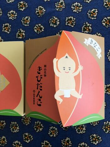 """岡山県の名物きびだんご。""""開けて楽しい、食べて美味しい""""をモットーに創業以来きびだんご一筋で作り続ける老舗の山方永寿堂では、飛び出す絵本のような遊び心満点なパッケージデザイン。個包装も桃太郎のキャラクターが描かれていて大人も子供も笑顔がこぼれるデザインです。"""