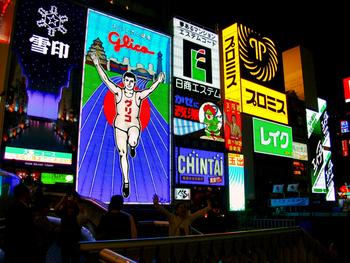 散歩や息抜きに。ふらっと訪れたい大阪の癒しスポット