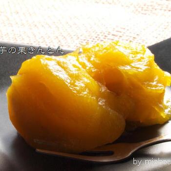 おせちでもおなじみの栗きんとん。安納芋を裏ごしして栗の甘露煮にからめています。クチナシを使うことで、鮮やかな黄色に。上品なひと皿として和食膳に加えるのもいいですね。